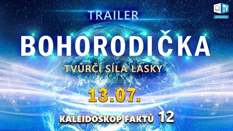 BOHORODIČKA TVŮRČÍ SÍLA LÁSKY Trailer Kaleidoskop faktů 12