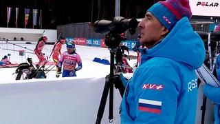 Тренировка сборной России в Рупольдинге. Биатлон 2019-2020