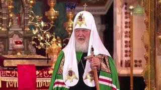 Патриарх Кирилл совершил Пасхальную великую вечерню в Храме Христа Спасителя.