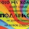 Гульнара Холстова