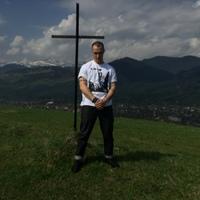 Александр Рогожин фото со страницы ВКонтакте