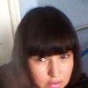Ирина Разуваева