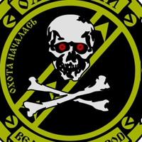 Логотип ОХОТНИКИ (Закрытая группа)