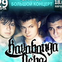 Фотография Руслана Мячина ВКонтакте