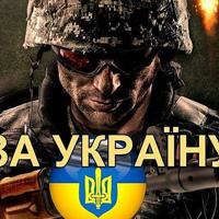 Фотография Івана Тяско ВКонтакте