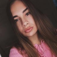 Личная фотография Елизаветы Мигуновой