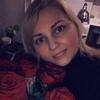 Альбина Амосова