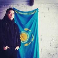 Фотография страницы Arman Serikov ВКонтакте