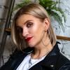 Валерия Маскалюк