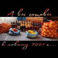 Влад Бондаренко, 218 подписчиков