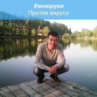 Личная фотография Александра Хмелева