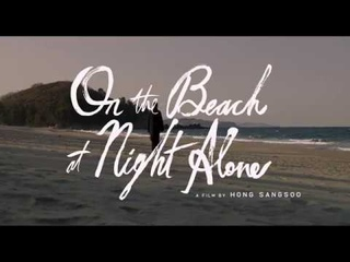 On the Beach at Night Alone (official trailer)