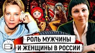 Антропология русского народа: Светлана Адоньева / Татьяна Лазарева