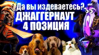 Войд Спирит Задрот Оффлейн Грандмастер, Джагернаут На 4))