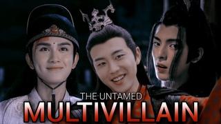 multivillain ✘ the untamed | DAISY