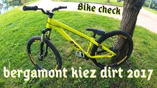 Bergamont kiez dirt 2017 Обзор велосипеда c авито за