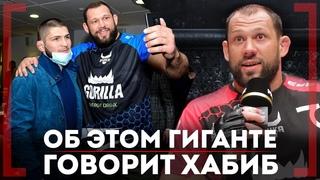 Этого ТЯЖА хвалит Хабиб - Владимир Дайнеко - УБОЙНЫЙ НОКАУТ на EFC