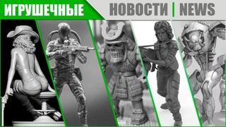 Артефакт 86, Хобби Бункер, Воины и Битвы, Ратник, Технолог, Plastic Platoon, Chief Fly и ИксФигс