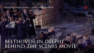 Beethoven in Delphi — Behind the Scenes Movie | musicAeterna, Teodor Currentzis, Sasha Waltz