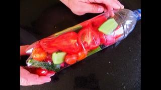 Я ПРОСТО кладу овощи в бутылку! Шикарная закуска готова!
