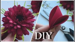 DIY🌺так ПРОСТО можно сделать ГЕРБЕРУ и БЕЗ МОЛДА, ШАБЛОНА|FLOWERS with your own hands from foamiran