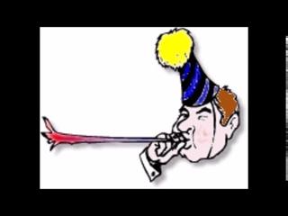 Birthday Noisemaker Sound Effect